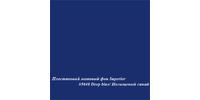 Superior #5048 DEEP BLUE фон пластиковый 1,0х1,3м матовый цвет насыщенный синий