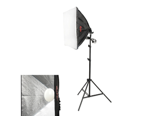 Falcon Eyes KeyLight 145 SB5050 KIT - Комплект студийного оборудования