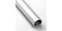 Strobolight - Труба для фона дюралевая шириной 2,75 метра для избежания провисания