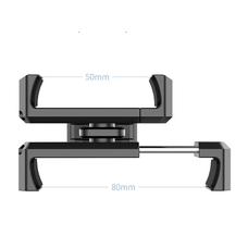 Ulanzi ST-18 - крепление для двух смартфонов