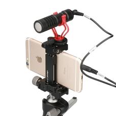 Ulanzi ST-03 раздвижной зажим клипса для мобильных телефонов с крепление под башмак, крепление на штатив