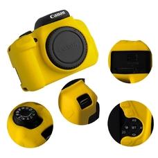 Силиконовый чехол для фотоаппарата Canon EOS 650D/700D (цвет желтый)