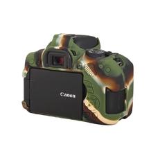 Силиконовый чехол для фотоаппарата Canon EOS 750D (цвет камуфляжный)
