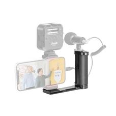 Ulanzi UURig R076 - Рукоять для смартфонов и компактных камер