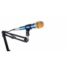 Пантограф для микрофона Strobolight SwingArm