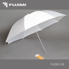 Fujimi FJU561-33 Зонт студийный белый на просвет (84 см)