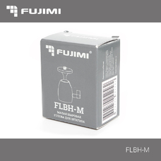 Fujimi FLBH-M Малая шаровая головка (до 5 кг)