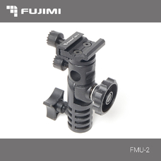 FUJIMI FMU-2 Держатель вспышки и зонта, с универсальным креплением 1/4 и 3/8