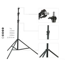 Стойка студийная Jinbei JB-2600FP Air-cushion Aluminum Adapter Light Stand
