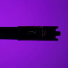 Осветитель FST STL-RGB2 светодиодный