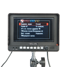 "Видеомонитор GreenBean HDPlay 1060 HDMI 7"""