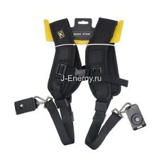 Плечевой ремень Quick Strap для двух камер с площадками